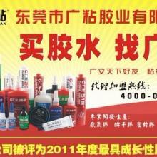江苏502胶水厂 耐低温胶水 3秒胶水