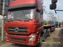 供应物通天下北京到伊犁物流批发
