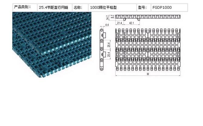 供应上海1100平格网链厂家