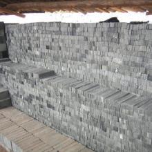 供应节能型墙面砖供应商
