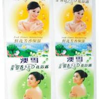 供应标签贴纸价格 广东深圳标签贴纸 标签贴纸生产公司电话 标签贴纸