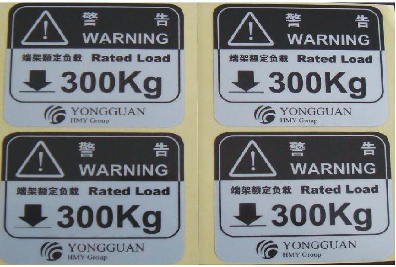 供应烫金标签 条码标签 轮胎标