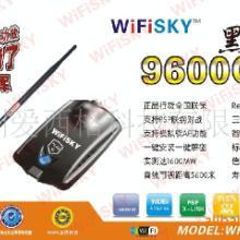 供应9600G无线网卡