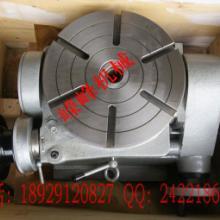 TSK250A卧式回转工作台 可倾回转工作台 万能分度盘 万能分度头
