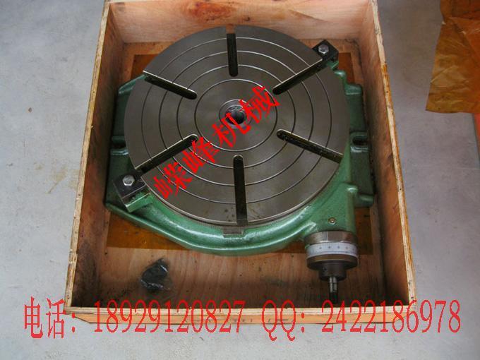 供应TS400烟台环球回转工作台 万能数控分度头 分度头夹具 分度头