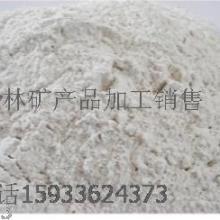 供应长石钾长石钠长石长石粉批发