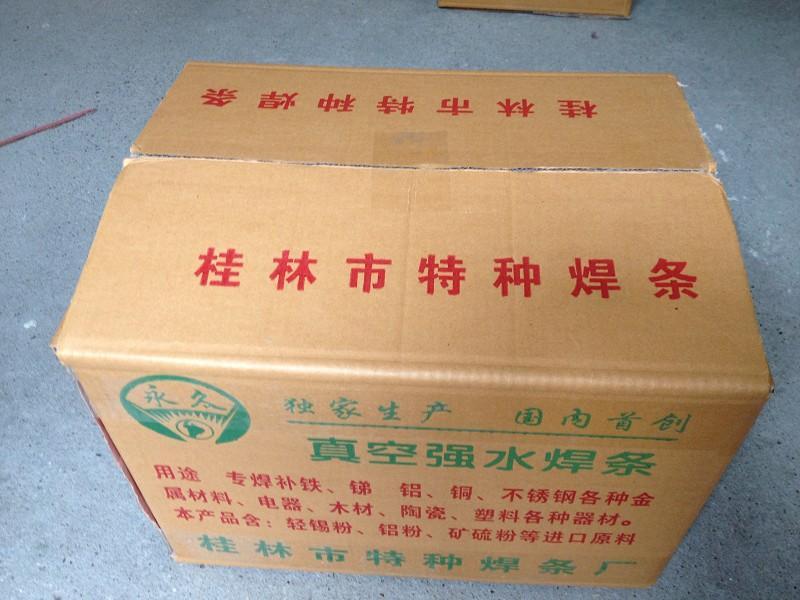 供应广西桂林特种焊条厂真空焊条001,广西桂林特种焊条厂真空焊条001生产商电话