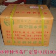广西桂林特种铝焊条生产商图片