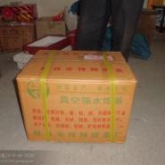 广西桂林002特种真空焊条图片