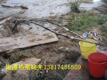 供应台州地源热泵钻井临海地源热泵钻井公司、台州-临海地源热泵钻井热线