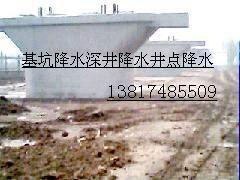 供应泰州降水公司、徐州降水报价、泰州深井降水井供应商、徐州深井降水井