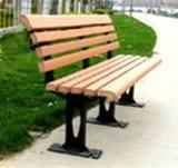 供应北京各种椅子
