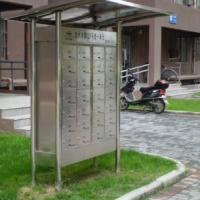 不锈钢产品北京信报箱邮件箱意见箱