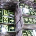 北京安全标志牌/消防标牌PVC标牌图片