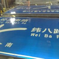 供应北京哪有批发公路标志牌 图片|效果图