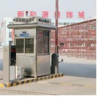供应北京智能停车场设备/标志牌批发/各种岗亭制作/粘贴标线/收费道闸批发