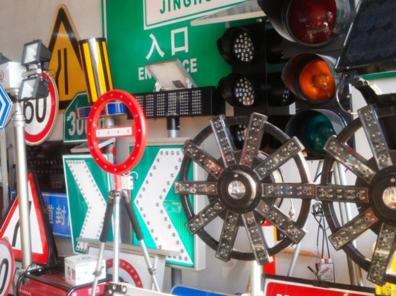供应北京施工灯直销BJ北京箭头灯