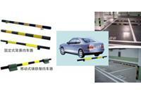 北京定位器价格挡车器批发挡车杆
