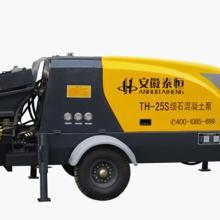 供应西安水泥发泡混凝土-安徽泰恒机械引领国内细石混凝土泵行业图片