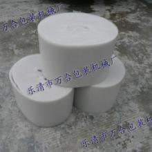 供应气垫膜气泡膜,大气泡膜,乐清万合包装批发