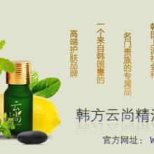 品牌化妆品折扣店加盟_化妆品批发加盟【黛氏】批发