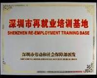CTP制版培训深圳CTP培训地点