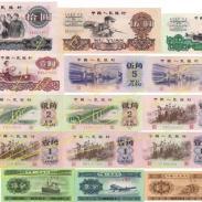 第三套人民币豹子号图片