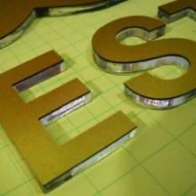 供应登封压克力水晶字、有机玻璃、透明亚克力水晶字批发