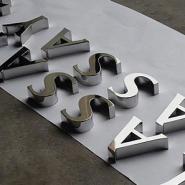供应大型户外招牌加工制作,锌铁烤漆字,金属字,店铺招牌制作