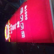 2014湖南常德加油站立柱灯箱图片