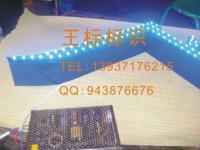 供应咸阳外露LED灯字 LED发光字 金属字 冲孔字
