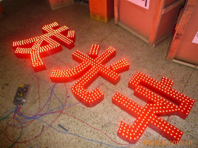 LED外露灯串为一体的生产厂家图片