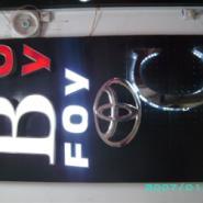 供应三维汽车标志