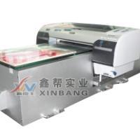 飞碟飞盘印刷设备喷墨印花机