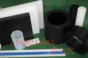 出售进口尼龙PA66棒厂家批发价格