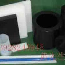 出售进口尼龙PA66棒厂家批发价格批发