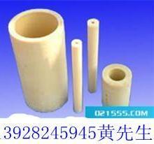尼龙PA66板材料供应商批发
