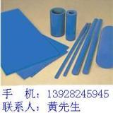 尼龍板進口材料優質供應商