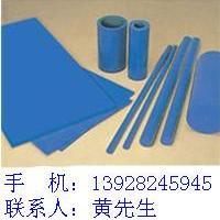 蓝色尼龙材料进口,蓝色尼龙棒进口,尼龙板,蓝色尼龙棒