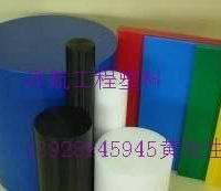 进口尼龙材料尼龙棒专业进口材料厂家批发