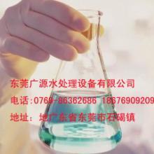 供应电镀综合废水处理药剂