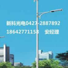 供应盘锦太阳能发电系统领军品牌