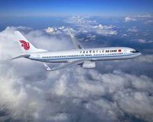 深圳机场到贝尔格莱德空运电子数码 上海 广州 香港到贝尔格莱德空运