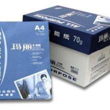 供应武汉打印纸 复印纸 收银纸 小票纸 相片纸批发商量大价优