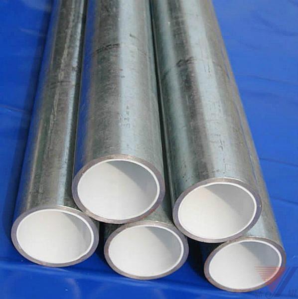 供应CJT120-2007衬塑钢管,友发钢塑管