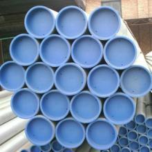 供应钢塑管,友发钢塑管,钢塑复合管