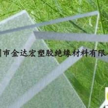 供应透明PC板哪里有透明PC板上海PC板浙江PC板山东PC板图片