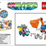 金日玩具62062七巧匠3D积木3200片图片