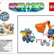 供应金日玩具62062七巧匠3D积木3200片批发