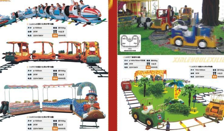 石河子小火车厂家,小火车产品简介,制造小火车,小火车,宝时达